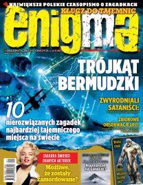 Enigma 1/2018